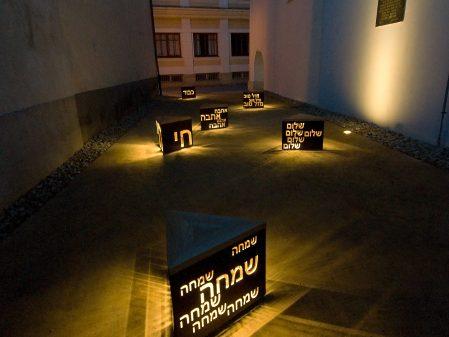 Proluka u Synagogy / fotogalerie / _DSC0260